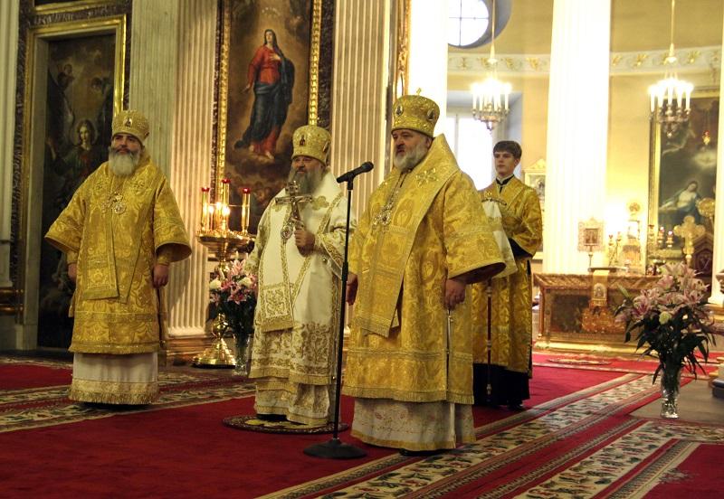 Наместнику свято-троицкой александро-невской лавры